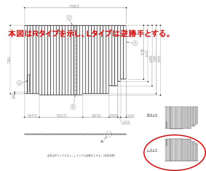 TOTO 風呂フタ HB12用シャッター式風呂蓋L EKK81122WL3