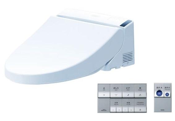 【地域により別途送料有】【送料無料】TOTO TCF5533AM タンク式便器用 便ふたあり タッチスイッチ(エコリモコン) PS2A オート便器洗浄タイプ