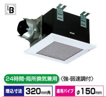 パナソニック Panasonic 天井埋込形換気扇 【FY-32BK7HBL2】 BL認定商品