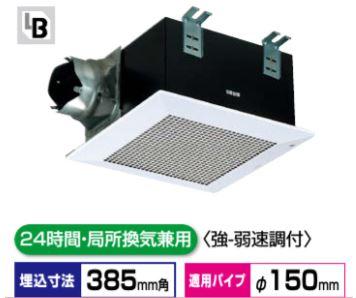 パナソニック Panasonic 天井埋込形換気扇 【FY-38B7HBL3】 BL認定商品