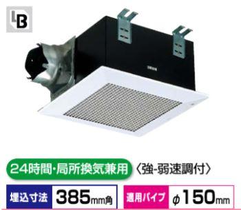 パナソニック Panasonic 天井埋込形換気扇 【FY-38B7HBL4】 BL認定商品
