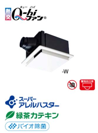パナソニック Panasonic 同時給排形換気扇 【FY-6E-W】 Q-hiファン 天井埋込形 <熱交換形> 温暖地・準寒冷地用 6畳用 クリスタルホワイト