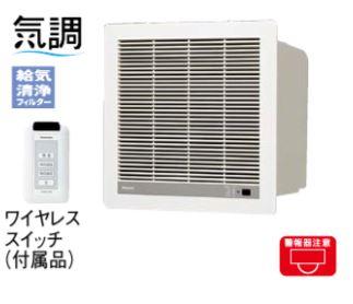 パナソニック Panasonic 気調・熱交換形換気扇 【FY-14ZTB】