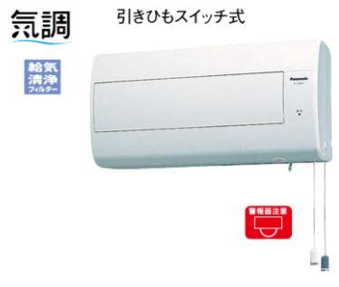 パナソニック Panasonic 気調・熱交換形換気扇 寒冷地用 【FY-16ZJ1-W】