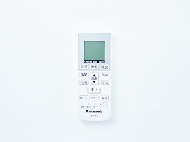 半額 メール便対応可 パナソニック エアコン用 CWA75C3778X リモコン 激安超特価 リモコン記載品番:A75C3777