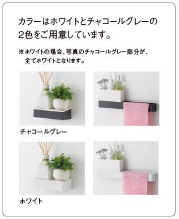 타카라 스탠더드 멀티 홀더품 차례:MGSK 멀티 홀더색도 선택할 수 있습니다!스퀘어 타입내하중 1000 g