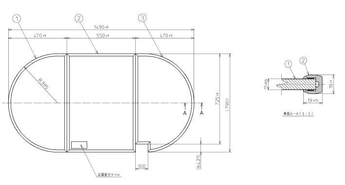 【送料無料】TOTO PCA1510N #NW1 軽量組み合わせ式 3枚セット