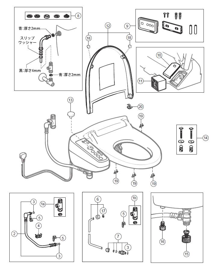 jyuukipuraza | Rakuten Global Market: LIXIL (INAX) lixil shower ...