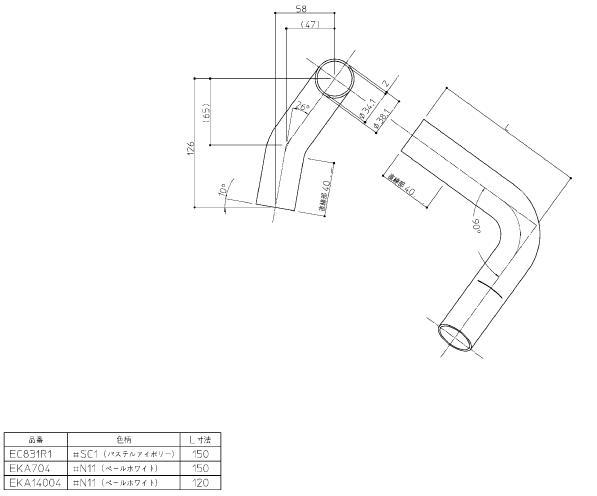 TOTO EC831R1 便器洗浄管R 補修部品 水漏れ直して安心・安全・快適を提案します