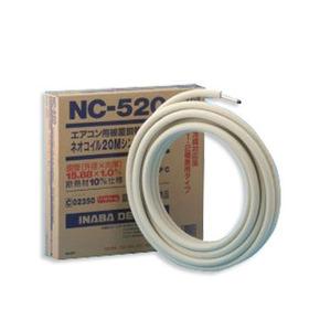 【送料無料】因幡電工 NC-520 ネオコイル【sagawa】