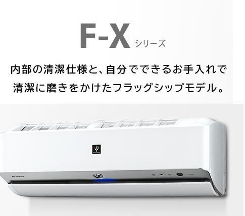 公告,醫生,主要鋒利 AY-F36X2-W 白色 12 墊看頂級模特高濃度 plasmacluster 25,000 配有溫度和濕度功能 Kokoro 引擎與 100 V
