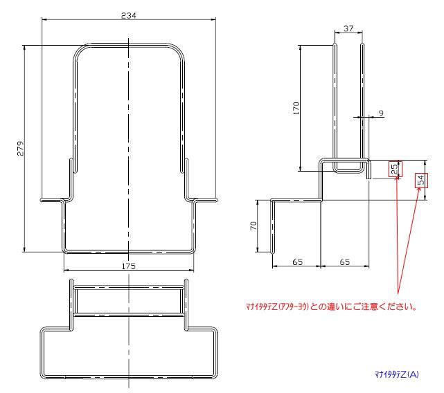 宝标准斩波登站 (为 Z 接收器) manaitatate Z(A) 40579510