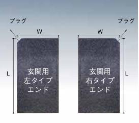 アサヒ特販 融雪マット 玄関用 エンド(端末)AMH-E85100(右)W850×L1000×t17 260W