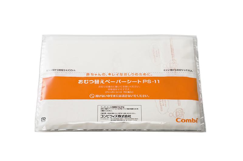 【メーカー直送】【※個別送料がかかります※】Combi(コンビウィズ) おむつ替えペーパーシートPS11-L 70枚入り×40袋 [PS-11-L]※一部地域は別途送料をいただく場合があります。