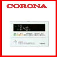 【本体と同時購入で送料無料】コロナ CORONA RBI-EF47RX5 浴室リモコン(2芯リモコンコード8M付)