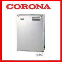 【メーカー直送にて送料無料】コロナ CORONA UIB-NE46HP-S(MSD) 屋外設置型 前面排気 ボイスリモコン付属タイプ 給湯専用タイプ 高圧力型貯湯式