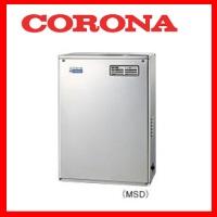 【メーカー直送にて送料無料】コロナ CORONA UKB-NE460AP-S(MSD) 屋外設置型 前面排気 インターホンリモコン付属タイプ オートタイプ 貯湯式