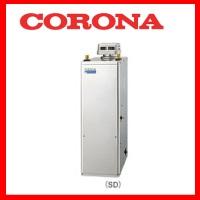 【メーカー直送にて送料無料】コロナ CORONA UIB-NE46P-S(SD) 屋外設置型 無煙突 ボイスリモコン付属タイプ 給湯専用タイプ 貯湯式