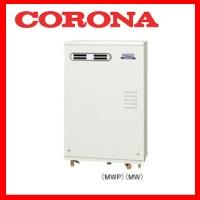 【メーカー直送にて送料無料】コロナ CORONA UKB-AG470FMX(MWP) 屋外設置型 前面排気 インターホンリモコン付属タイプ フルオートタイプ 水道直圧式