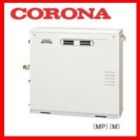 【メーカー直送にて送料無料】コロナ CORONA UKB-AG470FMX(MP) 屋外設置型 前面排気 インターホンリモコン付属タイプ フルオートタイプ 水道直圧式