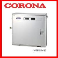 【メーカー直送にて送料無料】コロナ CORONA UKB-AG470FMX(MSP) 屋外設置型 前面排気 インターホンリモコン付属タイプ フルオートタイプ 水道直圧式