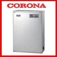 【メーカー直送にて送料無料】コロナ CORONA UKB-NX460HAR(MSD) 屋外設置型 前面排気 ボイスリモコン付属タイプ オートタイプ 高圧力型貯湯式
