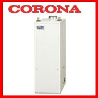 【メーカー直送にて送料無料】コロナ CORONA UKB-NX460HAR(FD) 屋内設置型 強制排気 ボイスリモコン付属タイプ オートタイプ 高圧力型貯湯式