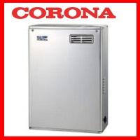 【メーカー直送にて送料無料】コロナ CORONA UKB-NX460HR(MSD) 屋外設置型 前面排気 ボイスリモコン付属タイプ 給湯+追いだきタイプ 高圧力型貯湯式