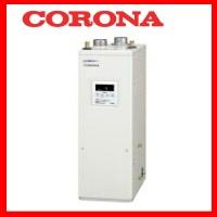 【メーカー直送にて送料無料】コロナ CORONA UKB-NX460R(FF) 屋内設置型 強制給排気 シンプルリモコン付属タイプ 給湯+追いだきタイプ 貯湯式(減圧逆止弁(80kPa)・圧力逃し弁(95kPa)必要)