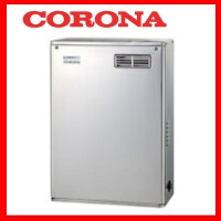 【メーカー直送にて送料無料】コロナ CORONA UKB-NX370R(MSD) 屋外設置型 前面排気 シンプルリモコン付属タイプ 給湯+追いだきタイプ 貯湯式