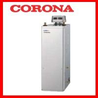 【メーカー直送にて送料無料】コロナ CORONA UIB-NX46R(S) 屋外設置型 無煙突 シンプルリモコン付属タイプ 給湯専用タイプ 貯湯式(減圧逆止弁(80kPa)・圧力逃し弁(95kPa)必要)