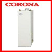 【メーカー直送にて送料無料】コロナ CORONA UIB-NX37R(F) 屋内設置型 強制排気 シンプルリモコン付属タイプ 給湯専用タイプ 貯湯式(減圧逆止弁(80kPa)・圧力逃し弁(95kPa)必要)