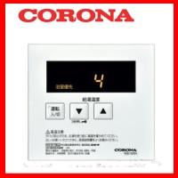 【本体と同時購入で送料無料】コロナ CORONA RSK-NX460R 増設リモコン 2芯リモコンコード8m付