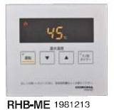 【メーカー直送にて送料無料】コロナ 暖房専用エコフィール用リモコン RHB-ME シンプルリモコン