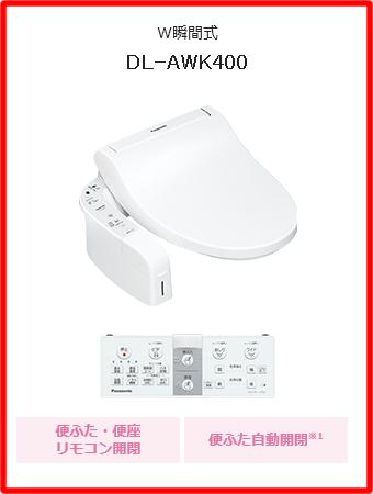 Bubble Coat Cabinet De Toilette Type At Panasonic Toilet Bowl With Warm Water Flush System