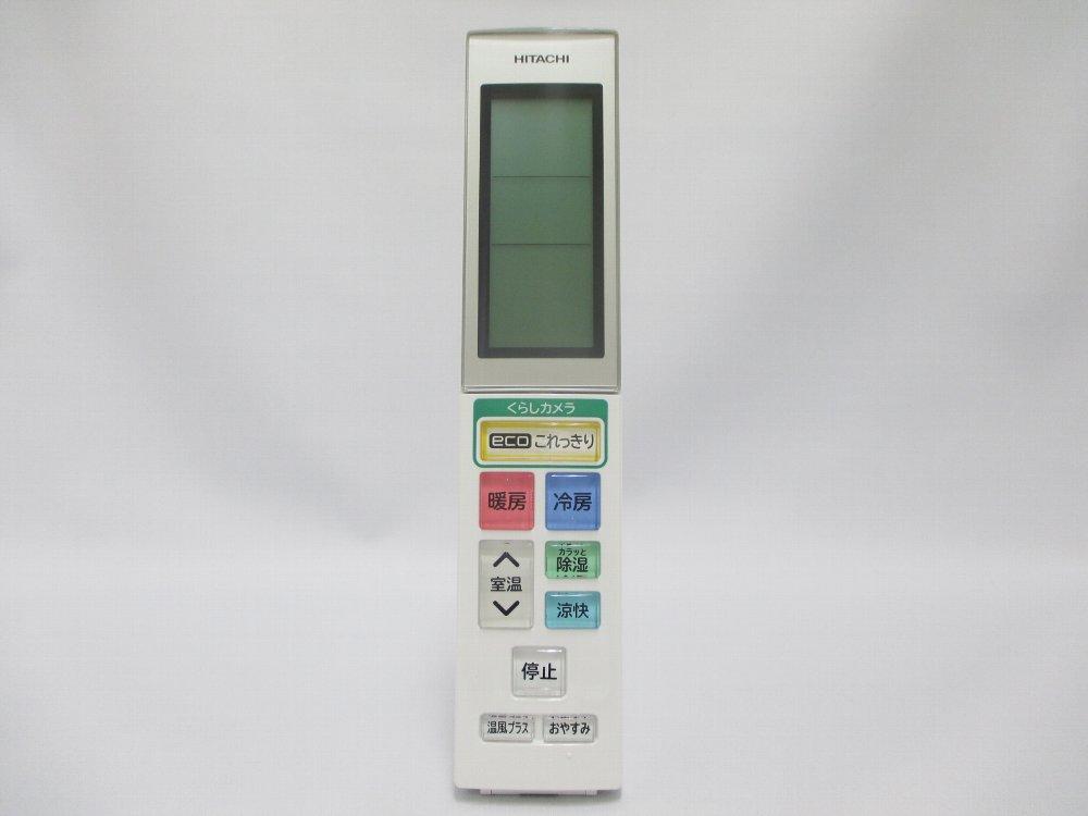 【メール便対応可】 日立 パーツ リモコン(RAR-5H3) RAS-JT28CE1-002