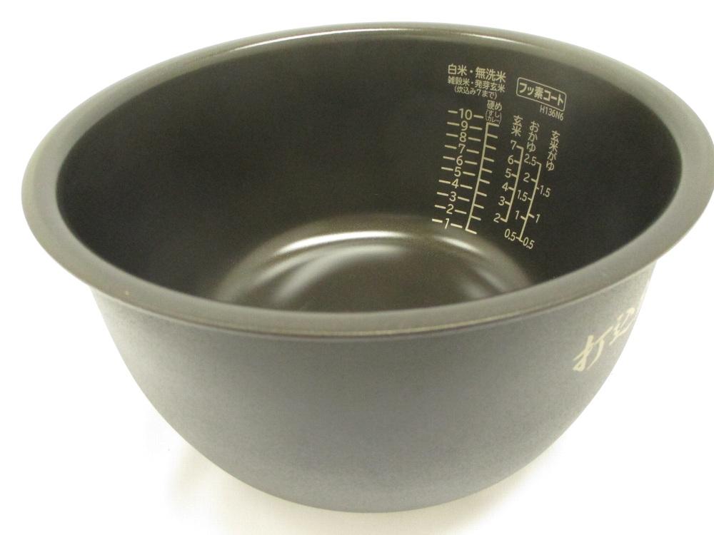 日立 カマ(ウチガマ) RZ-VV180M-016