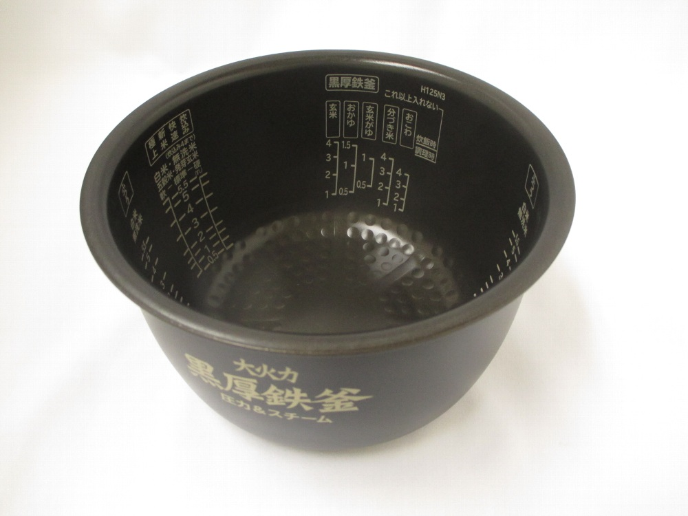 日立 ウチガマ RZ-SX100J-001