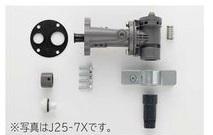 日立 J75-7X 浅深両用ポンプ専用浅井戸ジェット 600・750W用【hat】