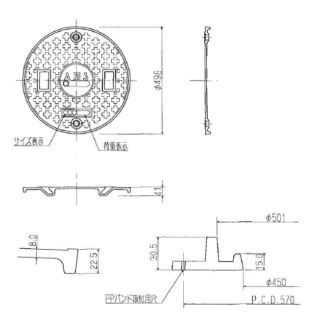 アムズ株式会社 ams 450φフタ 安全荷重1500キロ T6  黒 コインロック仕様 【turu】 マンホール