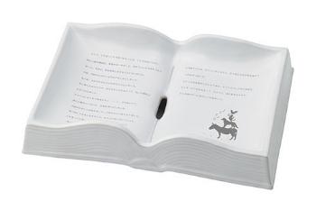 カクダイ (KAKUDAI)活字離レハヨクナイデス 493-054