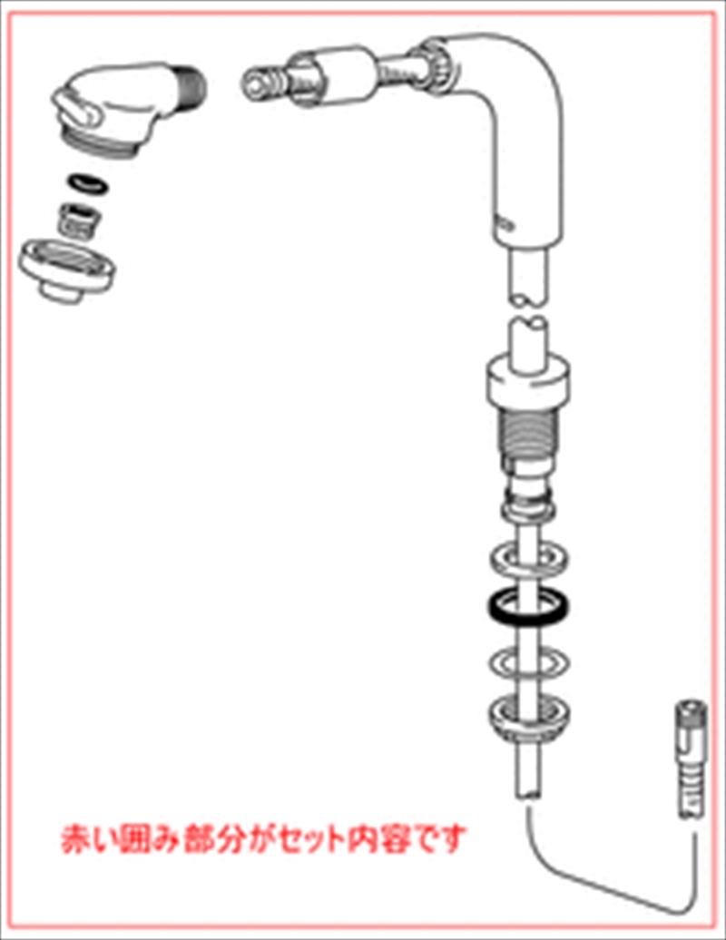 【送料無料】KVK HC773DW 旧MYM洗髪水栓用シャワー部(U14タイプ)