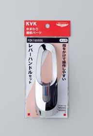 メール便対応可 売買 KVK PZK1S550G レバーハンドルセット 新発売 ■ビス キャップ付き■KM550Gタイプ メッキ