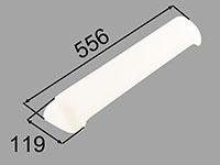 リクシル ヘッドレスト[YCH-10B/W]