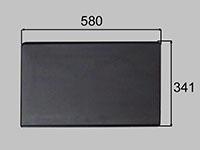リクシル クッション[CCB-2/K]