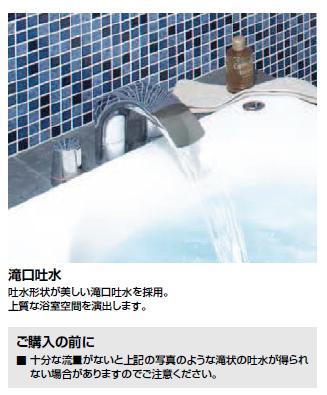 【送料無料】LIXIL(INAX) BF-X195TR サーモスタット付バス水栓 デッキタイプ 呼び径13mm 吐水口右付 吐水口長さ236mm 定量止水付 湿式工法