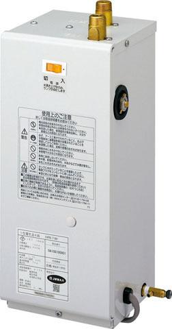 【送料無料】LIXIL(INAX) EHPN-T1N2 容量約1.5L 小型電気温水器 トイレ手洗用 ゆプラス 住宅向け 壁掛・据置設置兼用単水栓対応タイプ