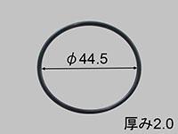メール便対応可 LIXIL 日本製 Oリング 50-600-1 S45 1着でも送料無料