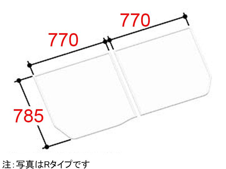 送料無料 LIXIL 組フタ[YFK-1576B(12)R]