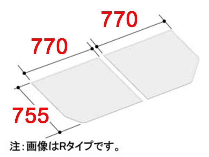 送料無料 LIXIL 風呂ふた 組フタ[YFK-1576B(5)L]